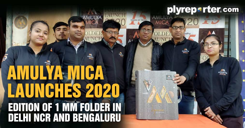 20200427055721_AMULYA-MICA-LAUNCHES-2020-EDITION.jpg