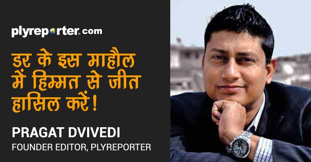 20200428233416_Editorial_April_2020_hindi.jpg