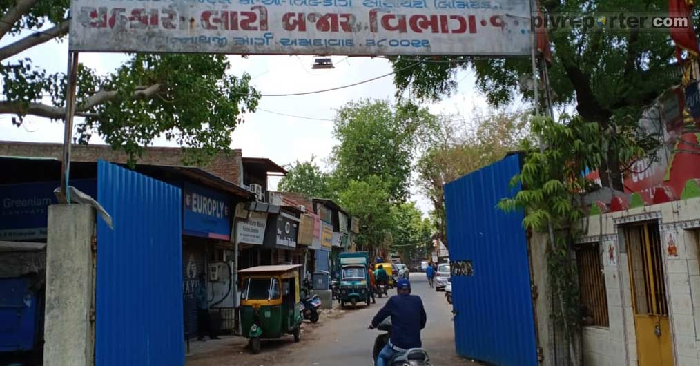Lathi Bazaar of Ahmedabad opens after 70 days