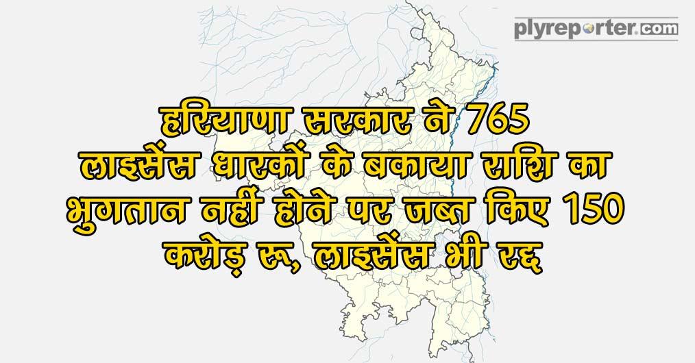 20200617062530_Haryana_sarkar.jpg