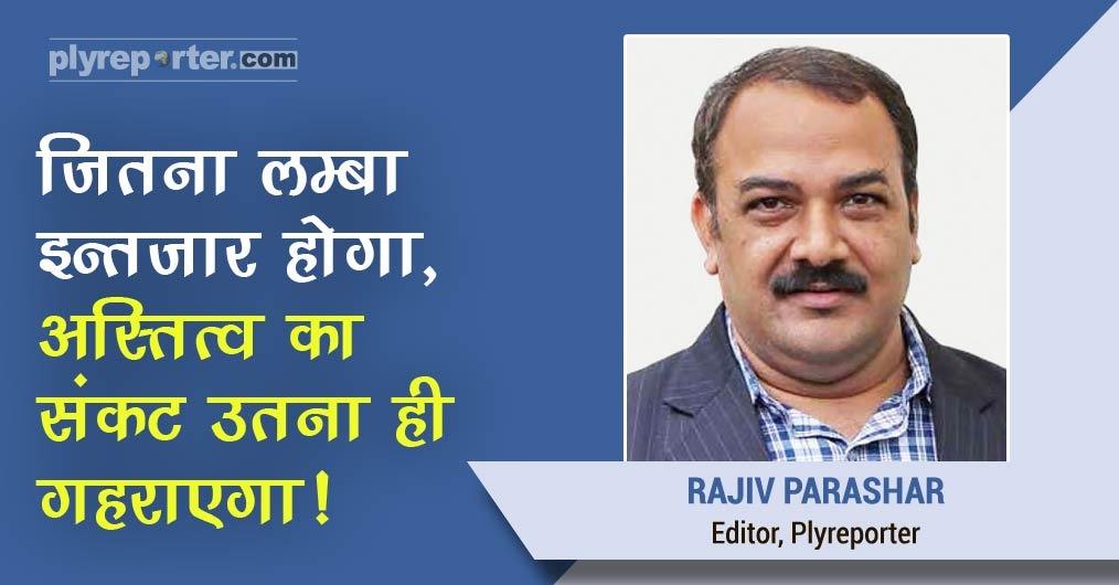 20200625050802_Survival1----Rajiv-Parashar,-Editor.jpeg