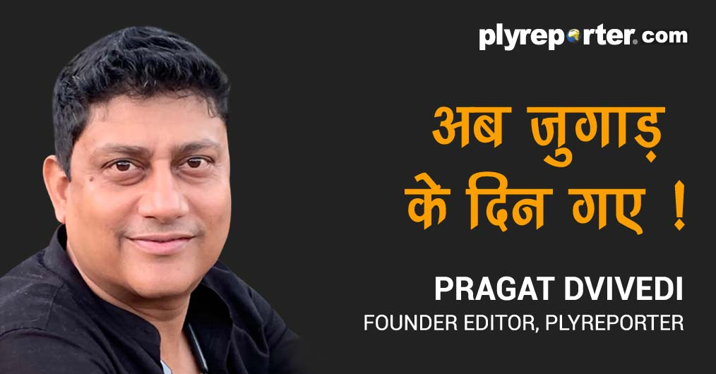 20200730061732_22-Editorial_June-hindi.jpg
