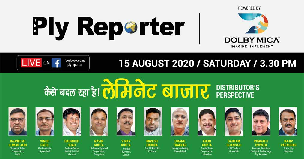 Register Ply Reporter e-Conclave on 'कैसे बदल रहा है लेमिनेट बाज़ार ?– Distributor's Perspective' Powered by DOLBY MICA