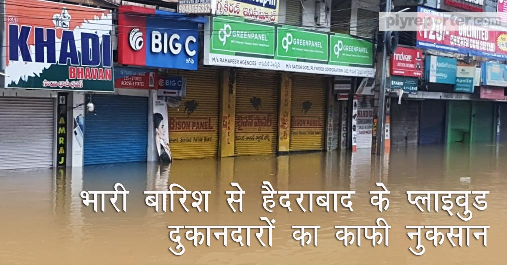 Plywood shopkeepers in Hyderabad suffer a lot due to heavy rains