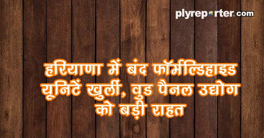 20201216002608_48_BIG-RELIEF-TO-INDUSTRY_hindi.jpg