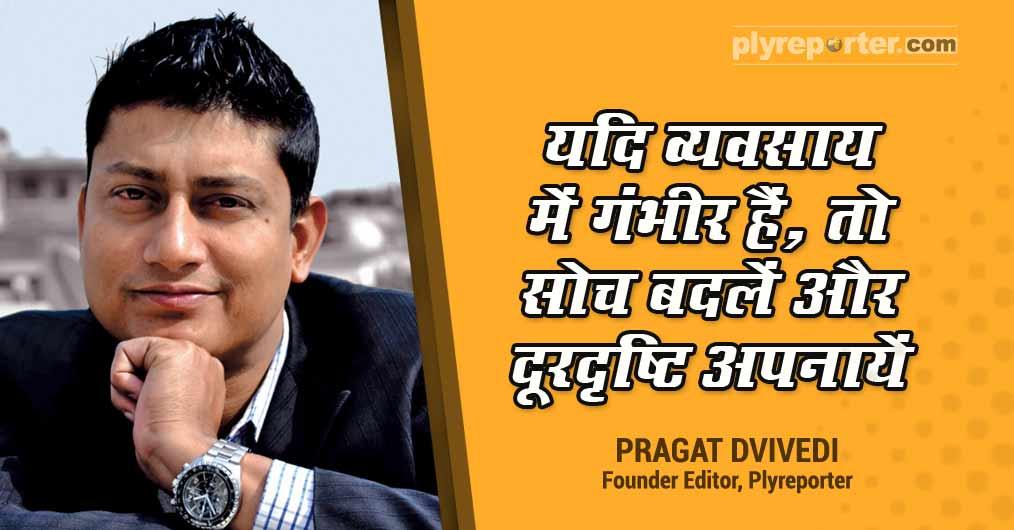 20201217022408_Editorial-Hindi-Pragat-Nov-2020.jpg