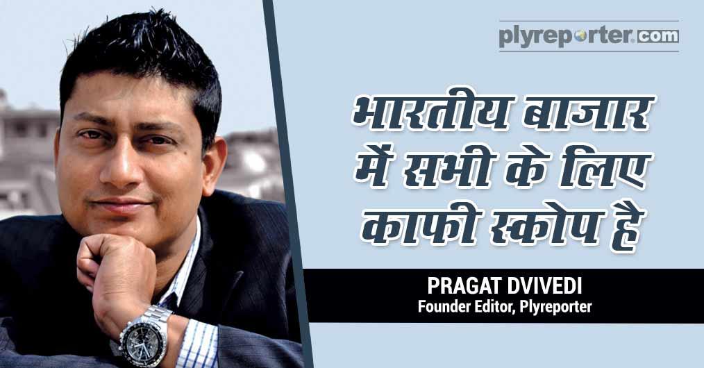 20201231003210_Editorial-Pragat-Hindi-Dec-2020.jpg