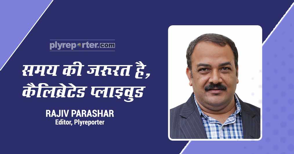 20201231014749_Apni-Baat-Hindi-Rajiv-Dec-2020.jpg