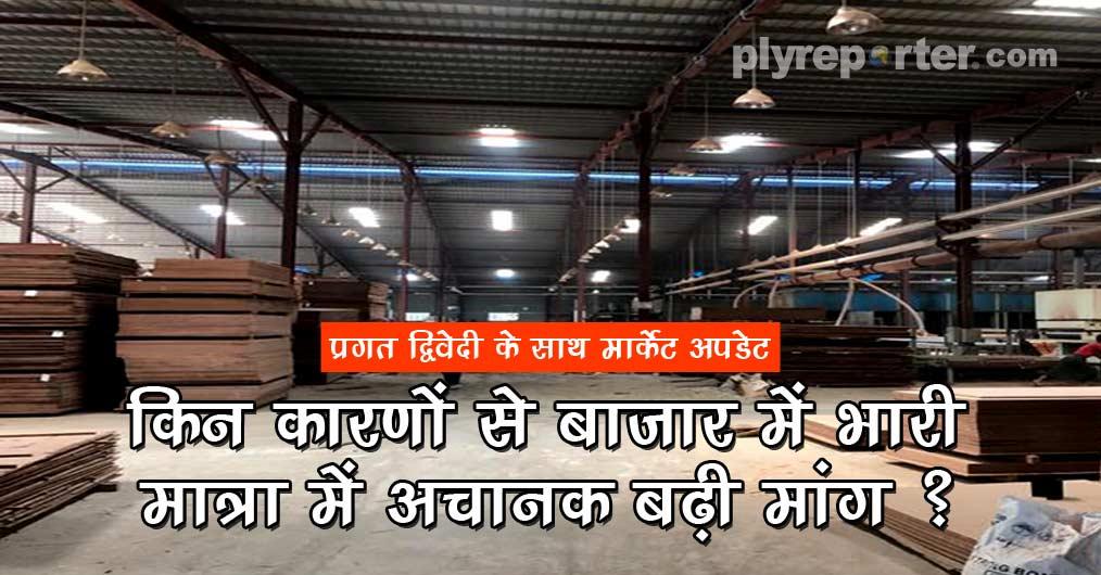 20210109015328_175-Market_update_hindi.jpg