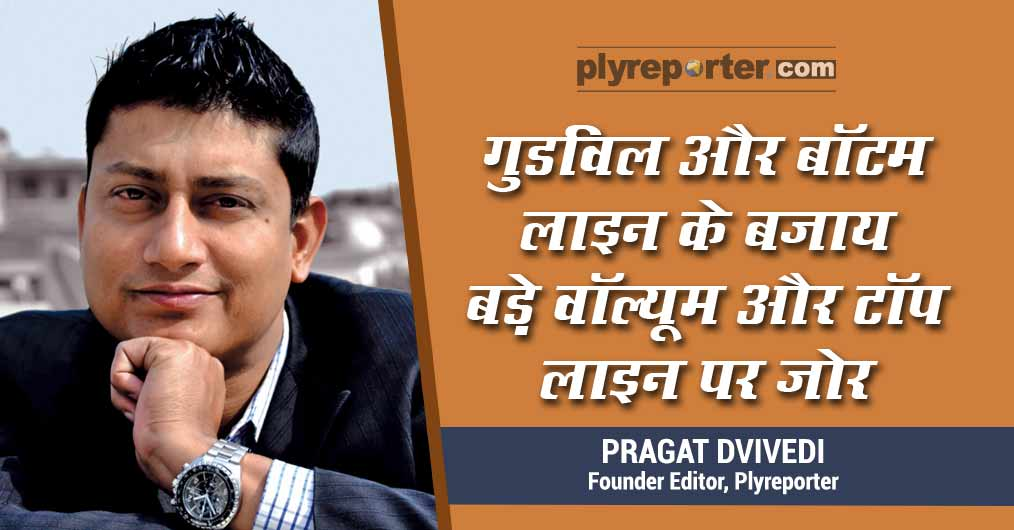 20210122015839_Editorial-Pragat-Hindi--Jan-2021.jpg