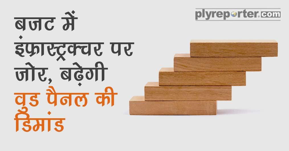 20210226055700_64-GOVERNMENT-PLANS_hindi.jpg