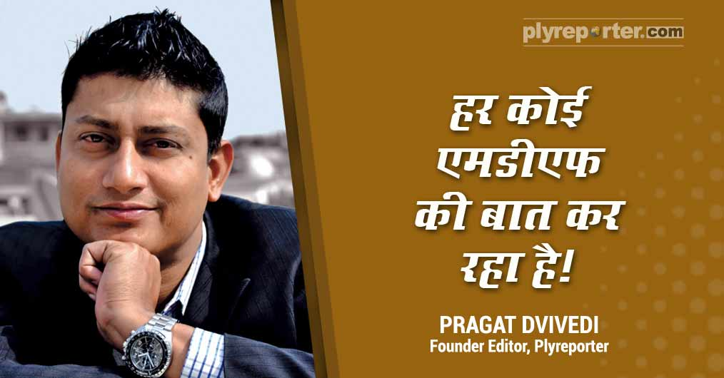 20210303040634_Editorial--Hindi-Pragat-2020.jpg