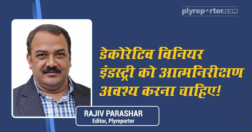 20210303040710_Apni-Baat-Hindi--Rajiv-2020.jpg