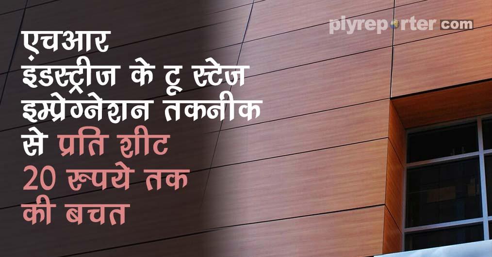 20210323040551_56-SHEET_hindi-(1).jpg