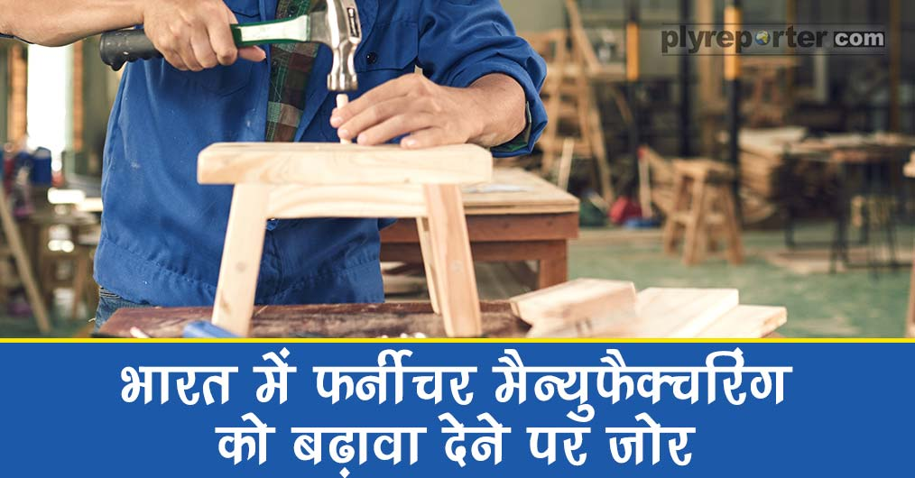 20210323043105_86-INDIA-FOCUSES_hindi.jpg