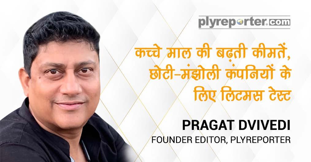 20210323045955_26-Editorial_March_hindi.jpg
