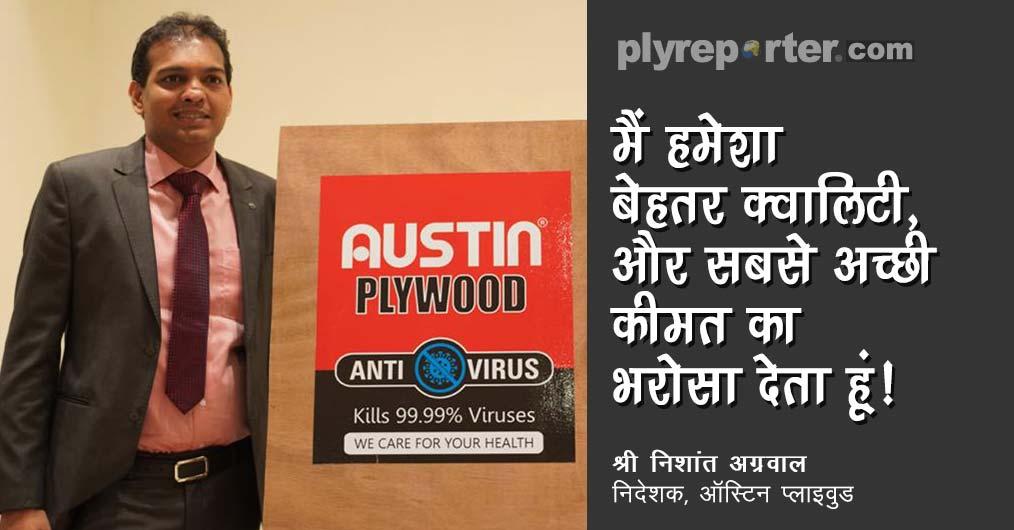 20210409041236_156-I-ASSURE-YOU-QUALITY_hindi.jpg