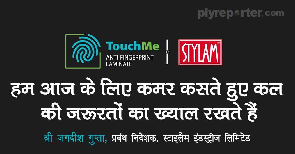 20210422025253_110-WE-ANTICIPATE-hindi.jpg