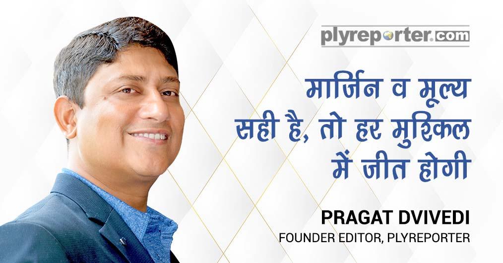 20210422025511_26-Editorial_March-hindi.jpg