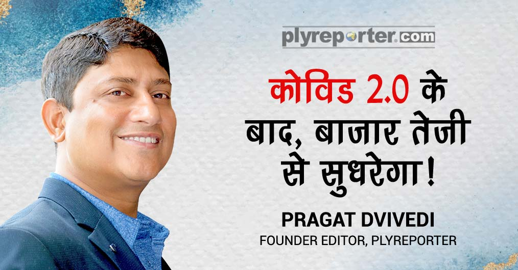 20210531050741_Editori-May-hindi.jpg