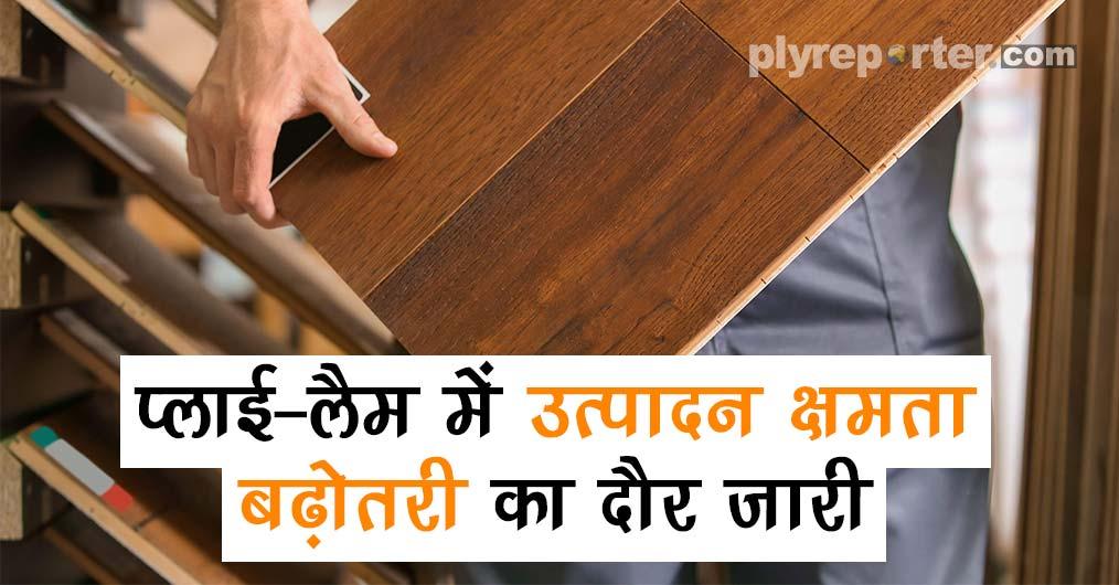20210702052519_34---PRODUCTION-hindi.jpg
