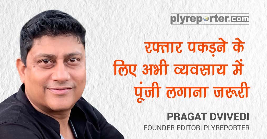 20210710042227_26-Editorial_June-hindi.jpg