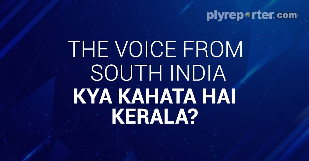 20210716024728_205-THE-VOICE-FROM-SOUTH-INDIA.jpg