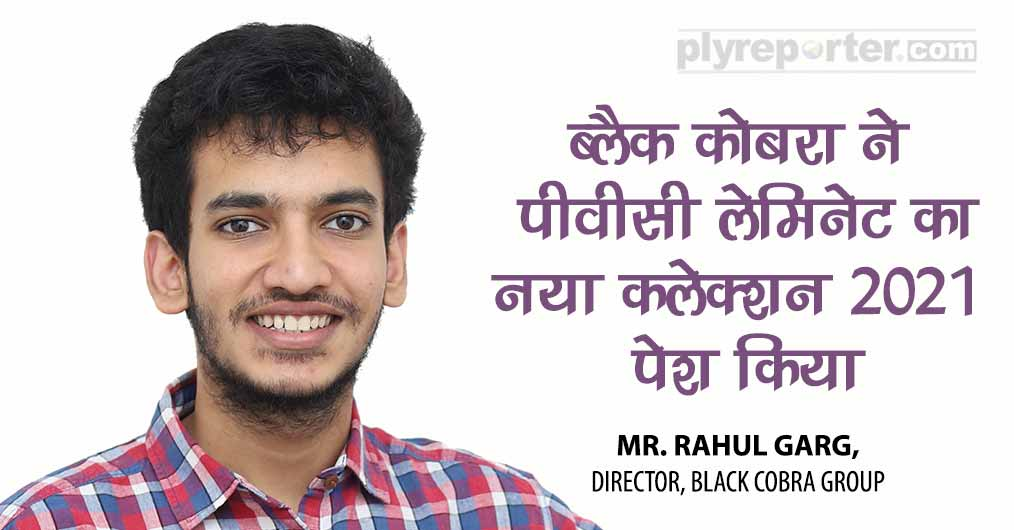 20210825055323_118-BLACK-COBRA-hindi.jpg