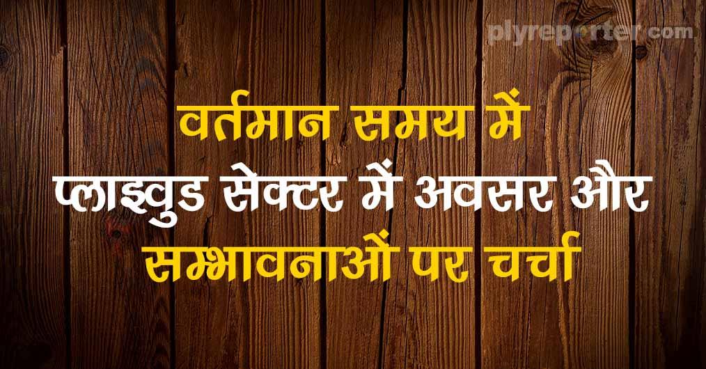 20210907024904_205-SCOPE-AHEAD-hindi.jpg