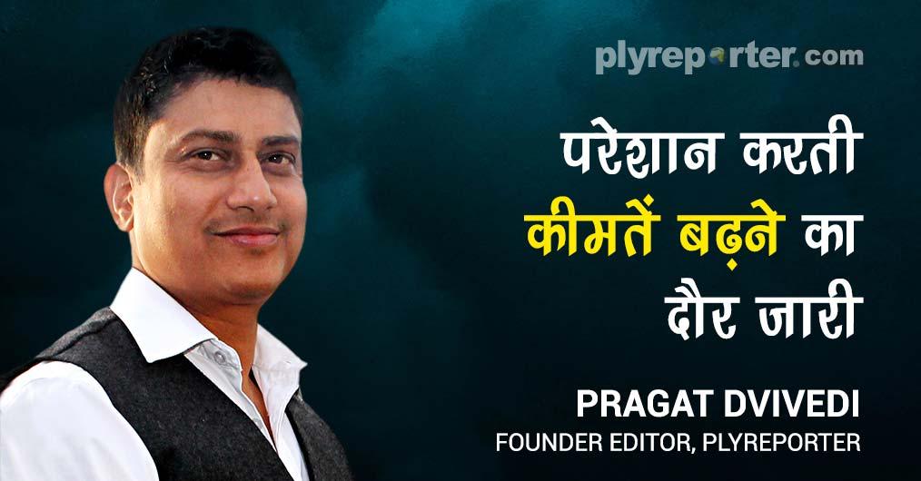 20210907035329_26-Editorial_aug-hindi.jpg