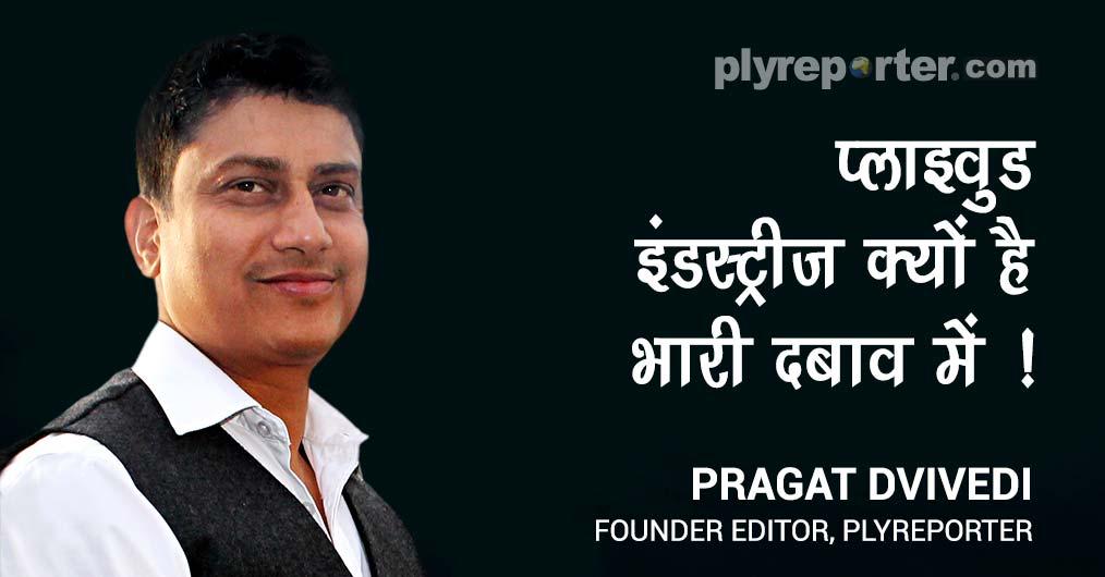 20211001035342_26-Editorial_sep-hindi.jpg
