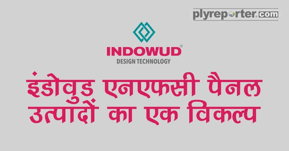 20211012040714_72-INDOWUD-hindi.jpg