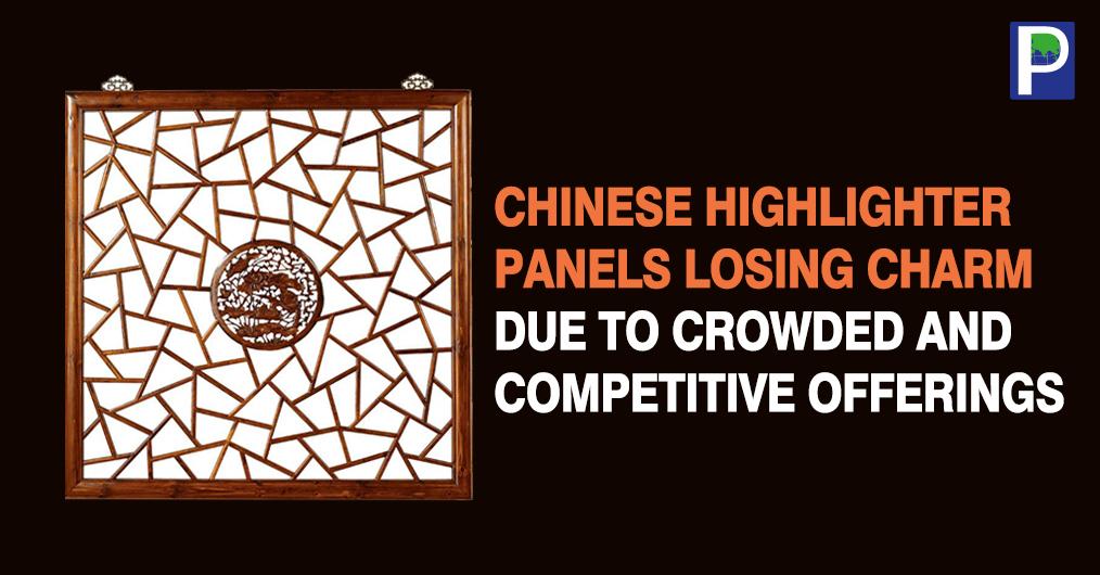 Chinese-Highlighter-Panels.jpg