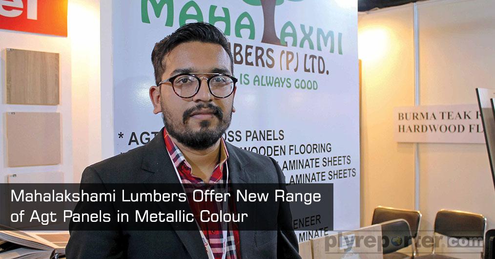 Mahalakshami-Lumbers.jpg