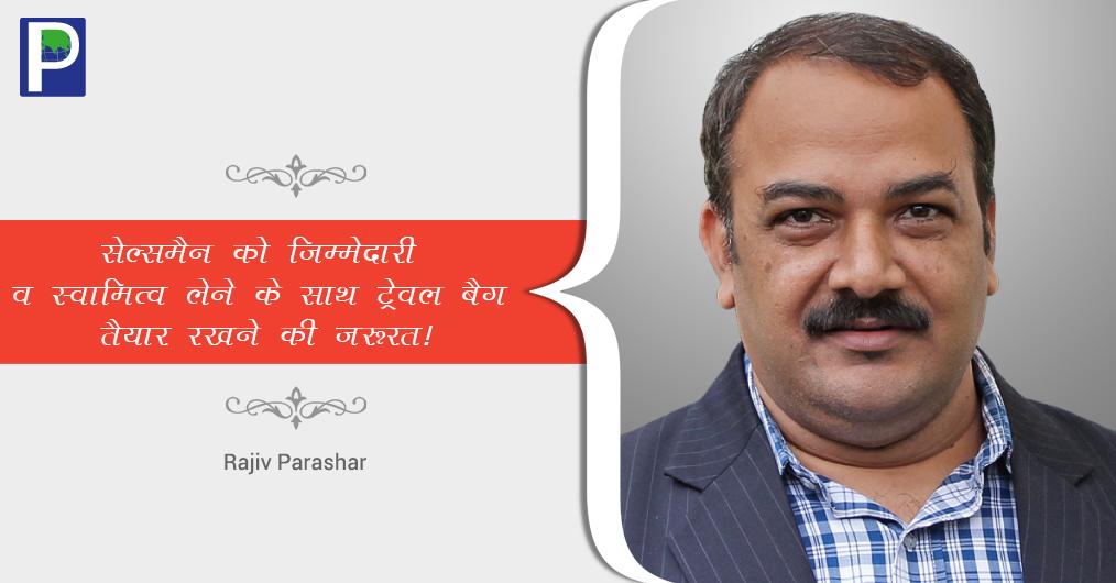 Rajeev-Sir-hindi (2).jpg