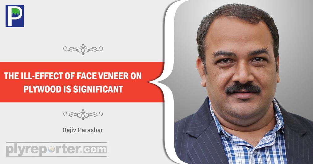Rajeev-Sir55.jpg