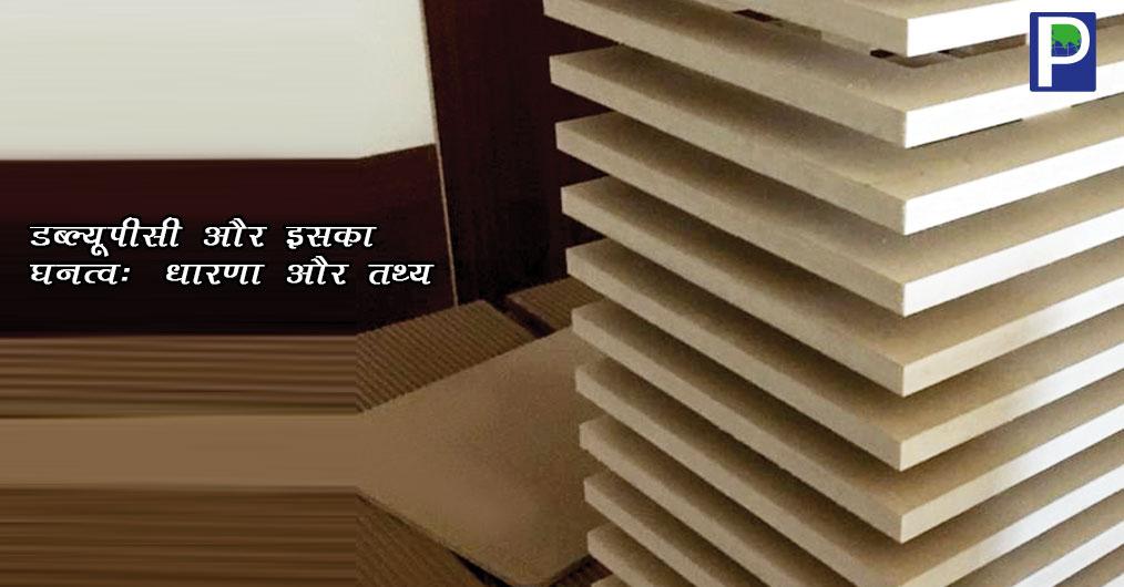 image-02-hindi.jpg