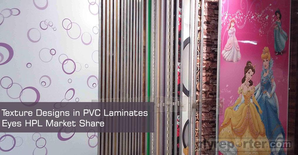 texture-pvc-laminate.jpg