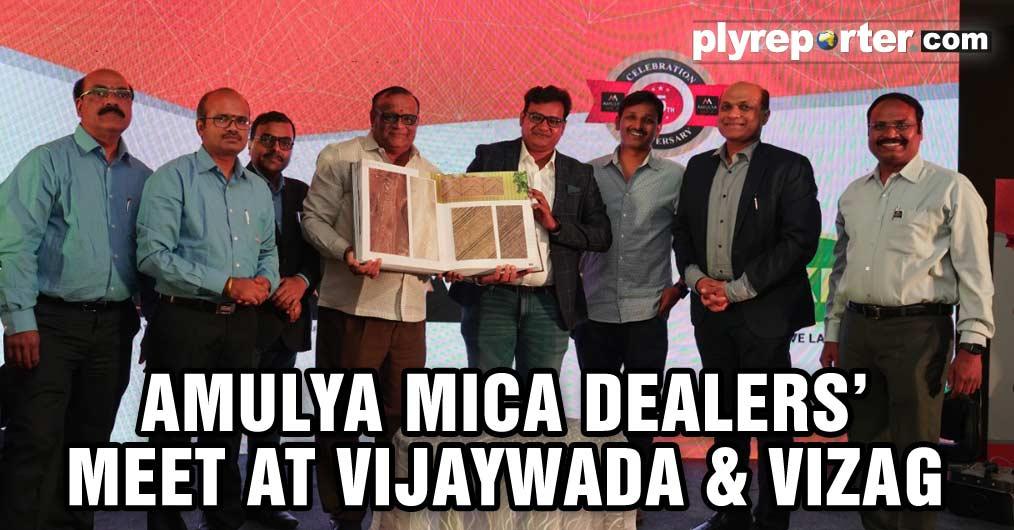 Amulya Mica, Amulya WPC & Amulya Plywood