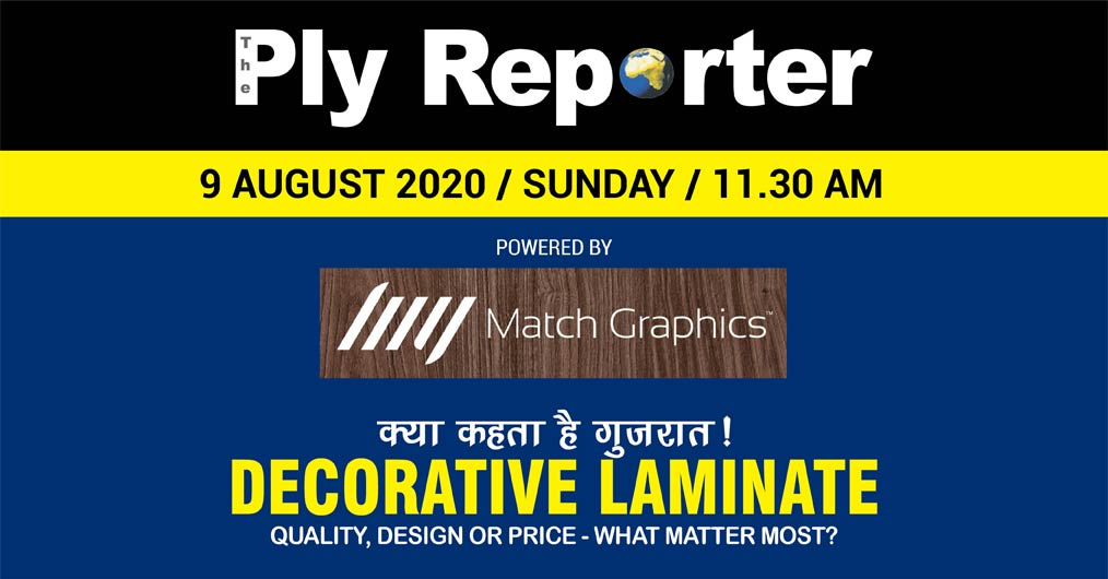 Match Graphics is the leading manufacturer