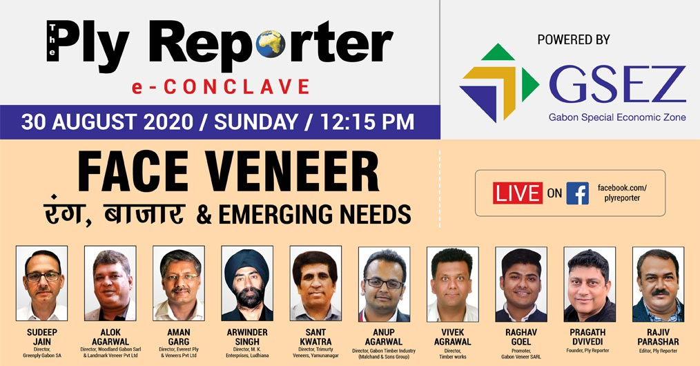 Ply Reporter e-Conclave on 'FACE VENEER