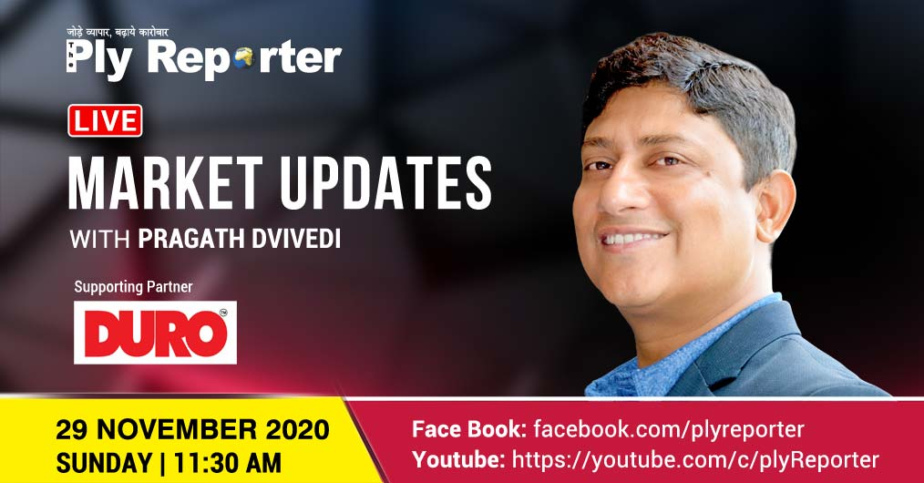 MARKET UPDATE WITH PRAGATH DVIVEDI