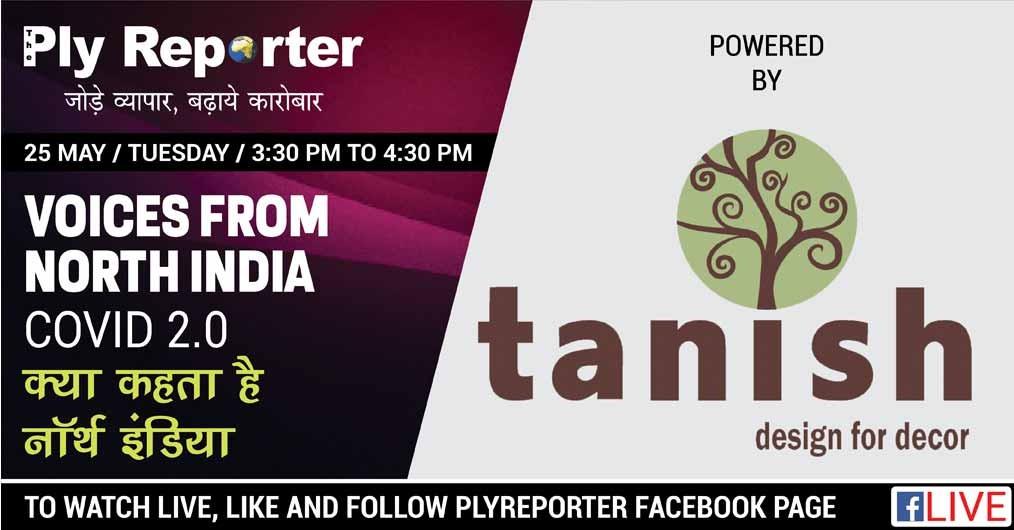 Tanish Indian décor Paper printer