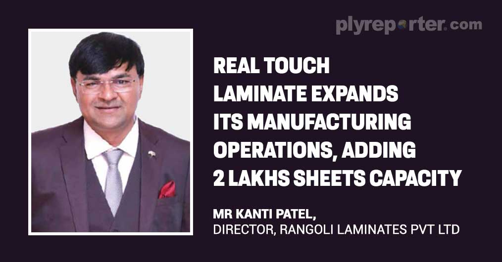 Real Touch Laminate