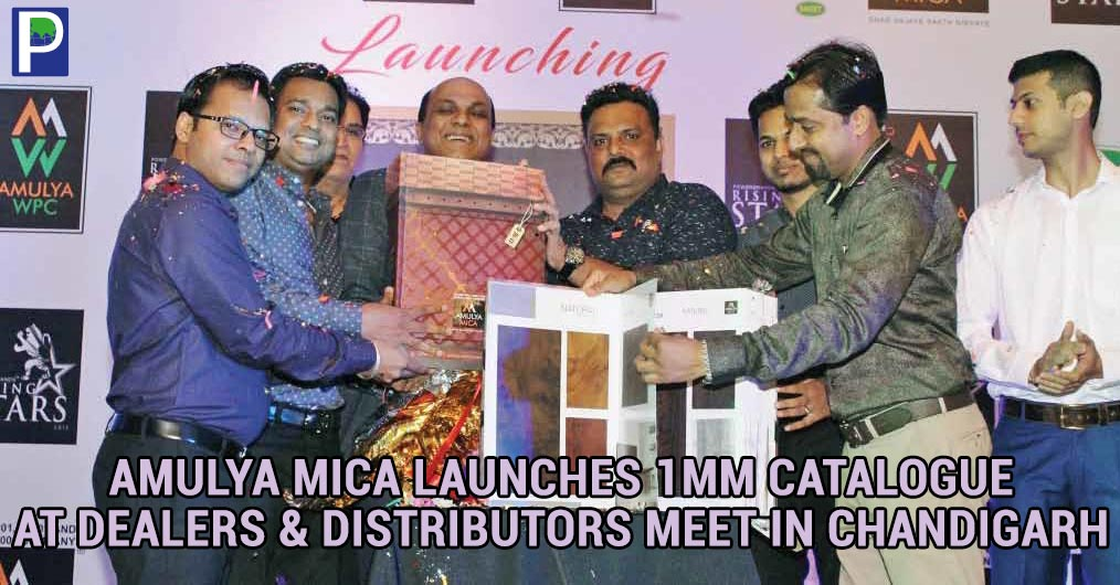 Amulya Mica, Amulya WPC &Amul Boards Pvt. Ltd. together had organized Dealers & Distributor Meet at Hotel Hyatt Regency, Chandigarh, on 16th Sep/17. The function was inaugurated by lighting the lamp by – Company's MD Shri Rakesh Agarwal, Shri S.K. Th