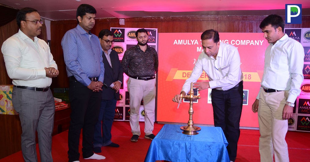 Amulya Mica, Amulya WPC & Amul Boards Pvt. Ltd. in association with Mangalore distributor Amulya Trading Company organized Dealers Meet at hotel Moti Mahal