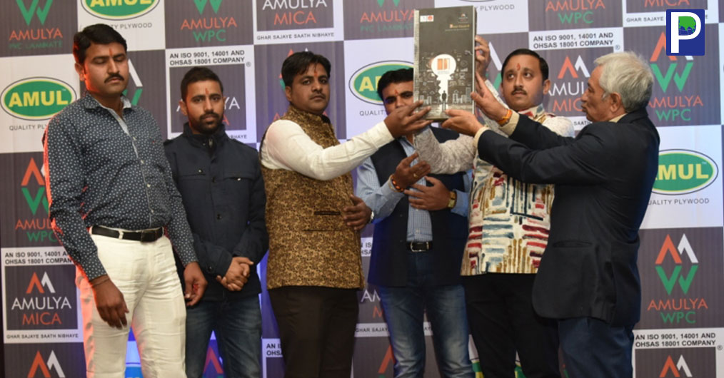 Amulya Mica, Amulya WPC & Amul Boards Pvt. Ltd. in association with Jodhpur Distributor Bafna Traders organized Dealers' Meet at Indana Palace in Jodhpur