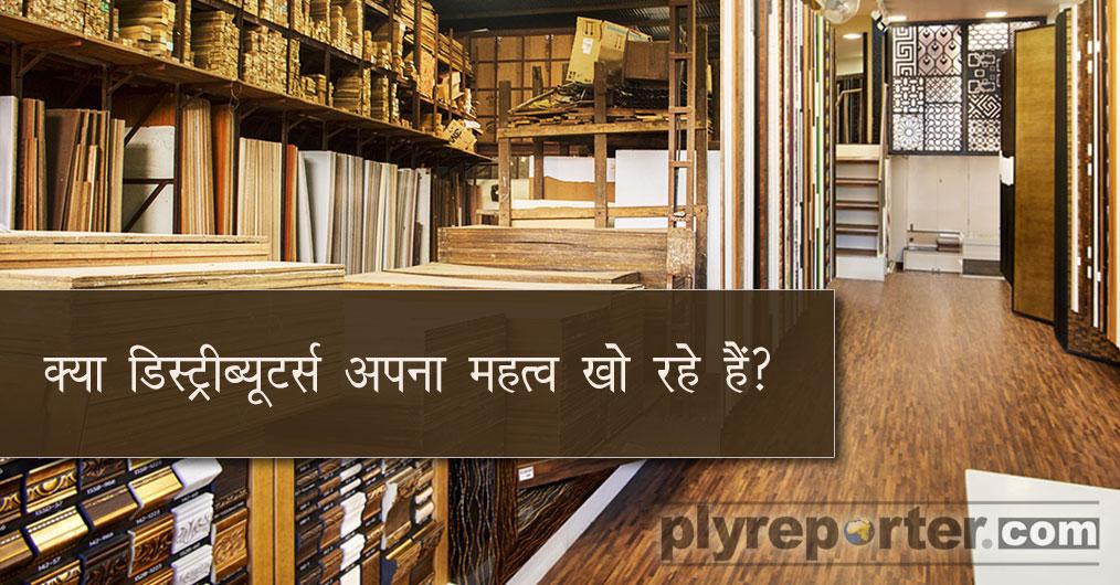 ARE-hindi.jpg
