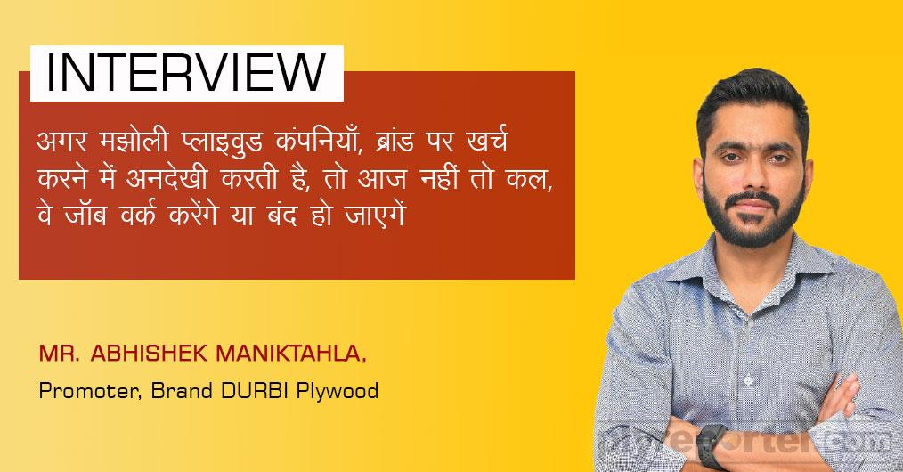 Abhishek-Maniktahla-HINDI-1 (1).jpg