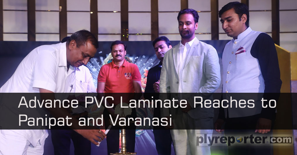 ADVANCE PVC LAMINATE'S by Advance Decorative Laminates Pvt. Ltd has been launched in Panipat, Haryana on July 6, 2019 in association with its authorised distributor Balaji Traders